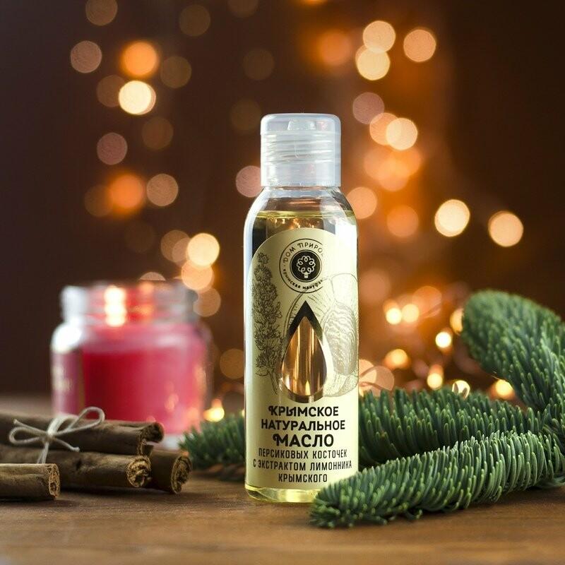 Крымская косметика купить в казани парфюмированный спрей для тела avon