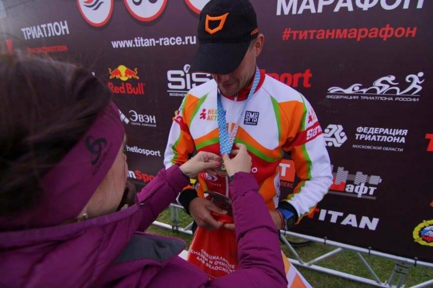 Ялтинцы заняли призовые места в этапе Кубка Федерации триатлона России, фото-2