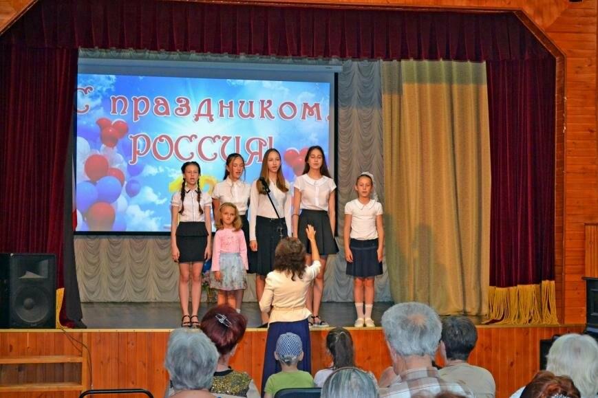 День России в Кореизе отметили праздничным концертом, фото-1