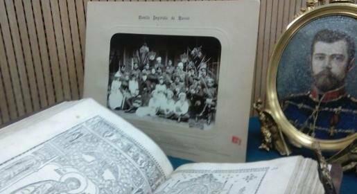 Ливадийское Древлехранилище покажет фотографии и предметы из жизни царской семьи, фото-1