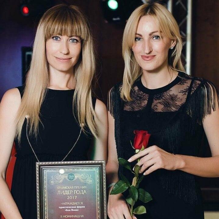 Ялтинская туристическая компания  стала победителем премии «Лидер года-2017», фото-1