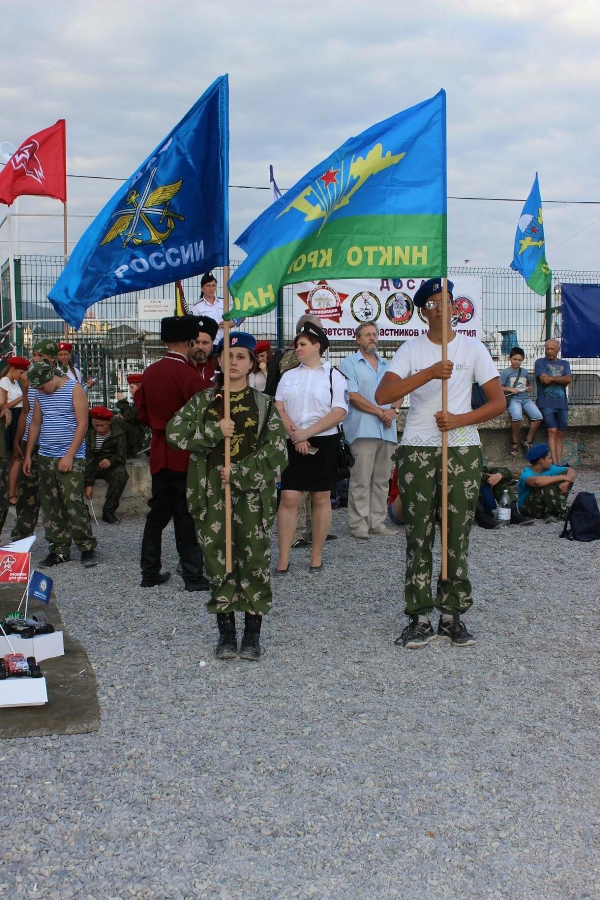 В Ялте  отметили 90-летие ДОСААФ России, фото-3