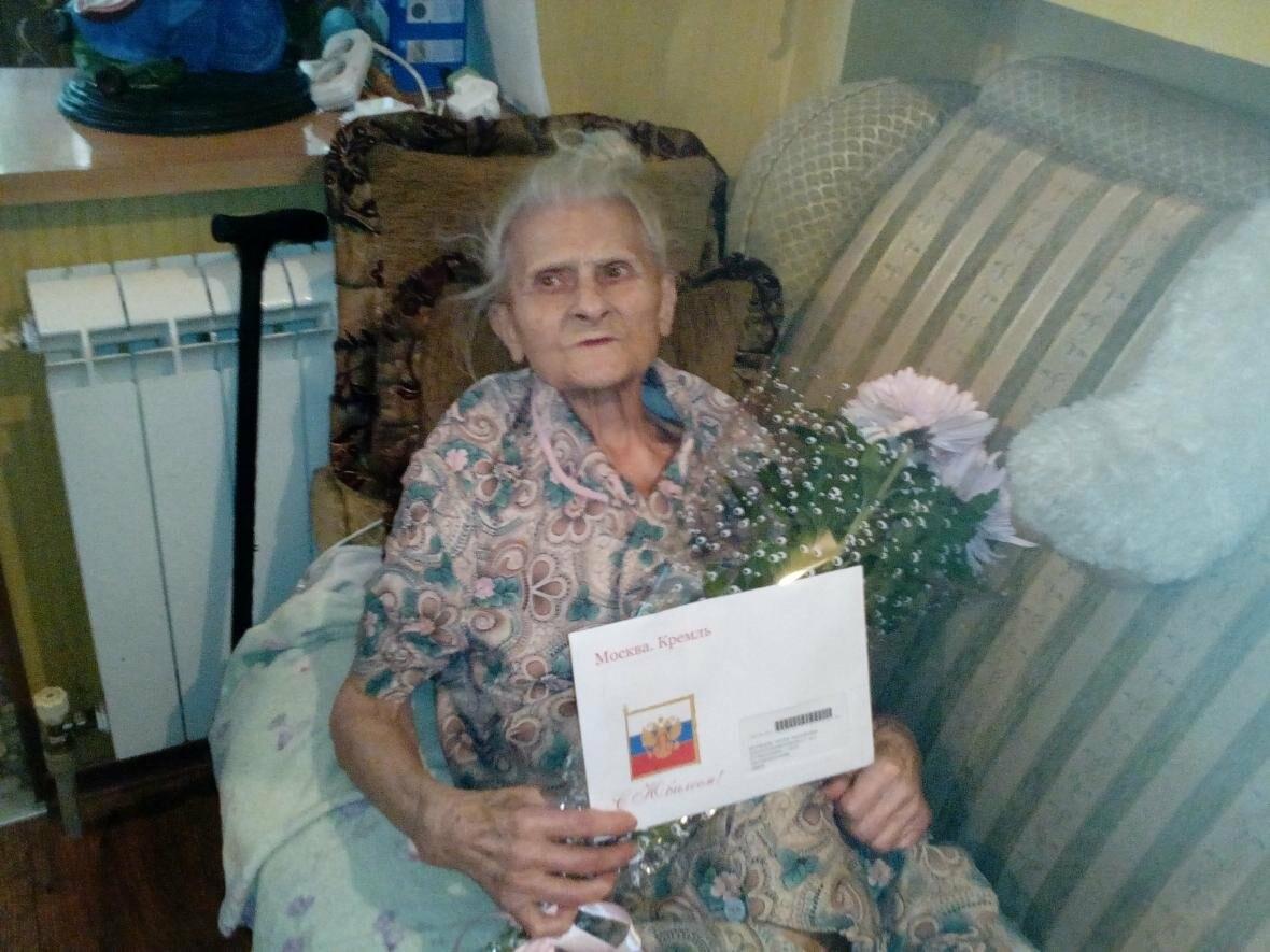 Ялтинок поздравили с 90-летием, фото-2