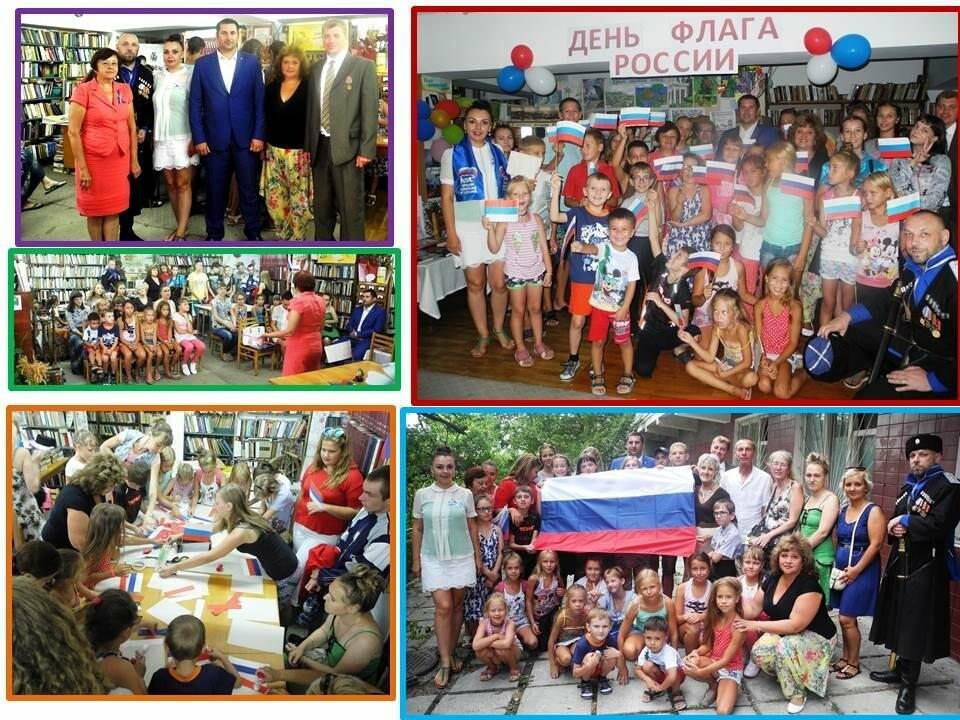 В Ялтинской библиотеке № 8 провели меропориятие  «Флаг державы – символ и единство мира», фото-1
