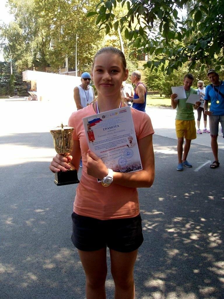 Ялтинцы приняли участие в легкоатлетическом пробеге, фото-1