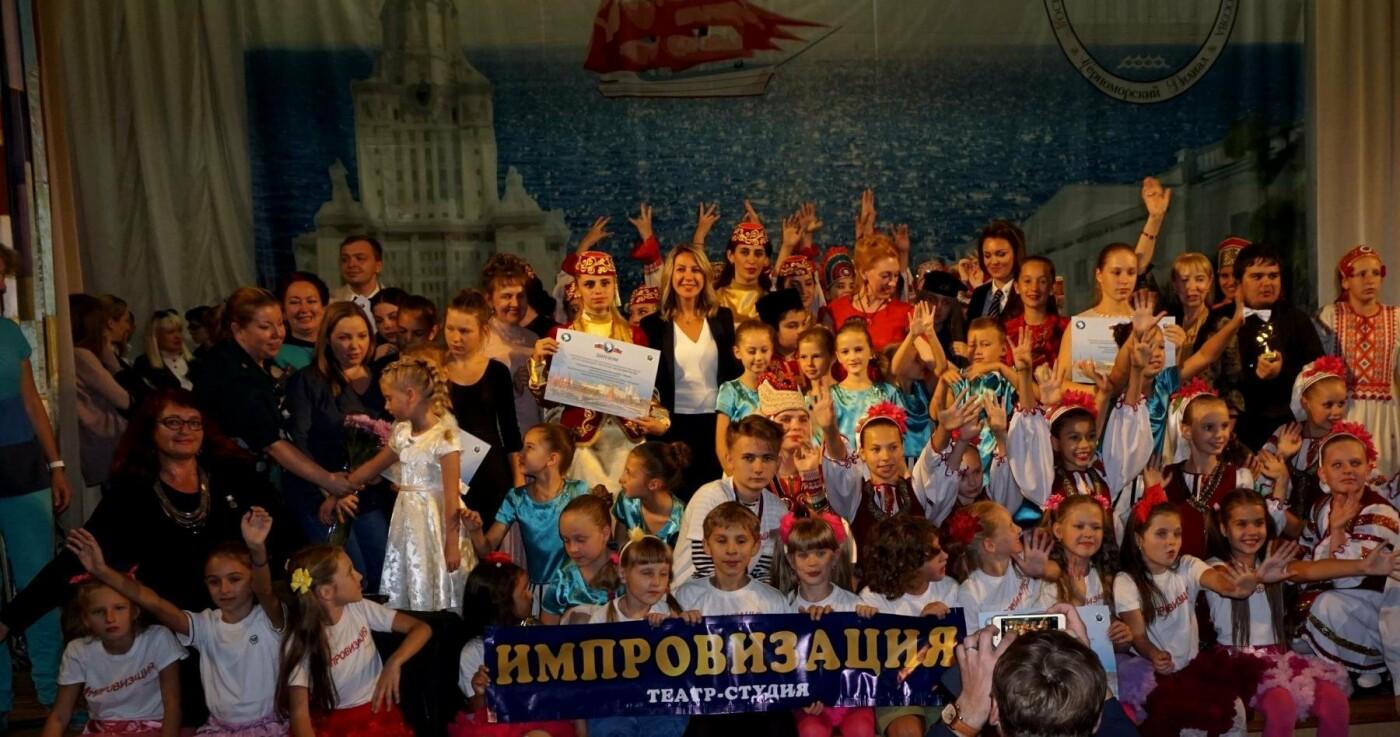 Ялтинская студия «Импровизация» приняла участие в фестивале «100 городов России», фото-2