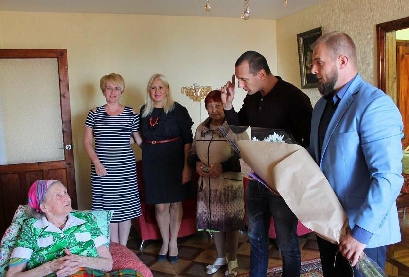 Гаспринский ветеран ВОВ Любовь Марущенко отметила 95 летний юбилей, фото-1