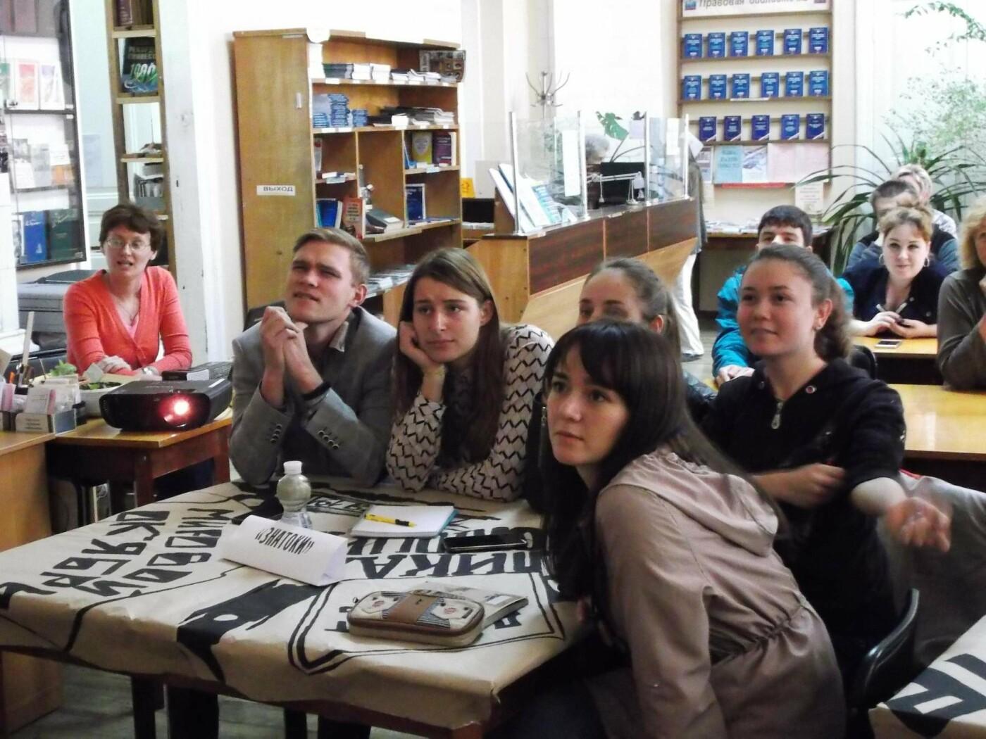 Ялтинские студенты ответили на 100 вопросов по теме Великого Октября 1917 года, фото-1