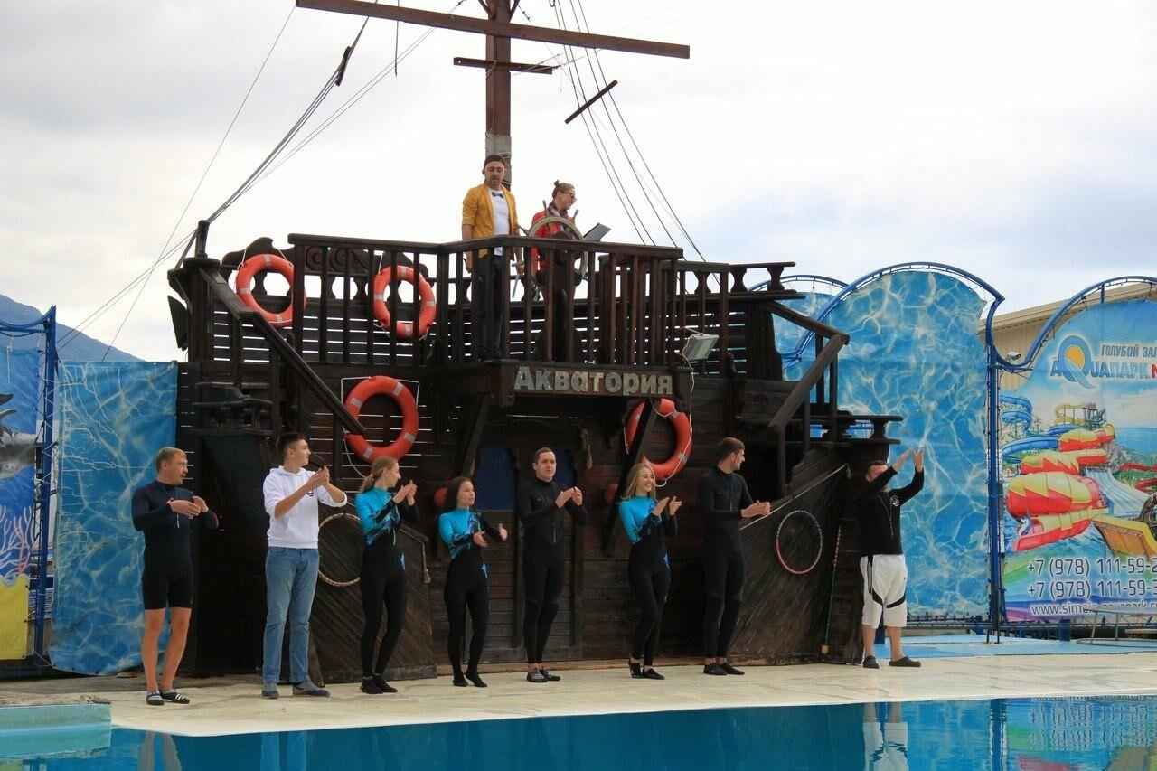 Ялтинский театр морских животных «Акватория» открыл зимний сезон , фото-3