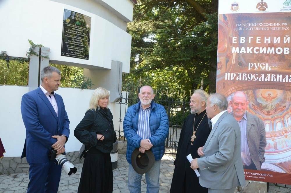 Выставка академика Евгения Максимова в Никитском саду в Ялте продлится до 24 октября, фото-3