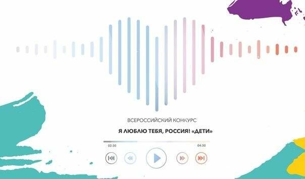 Ялтинские дети вышли в полуфинал всероссийского конкурса «Я люблю тебя, Россия! Дети», фото-1