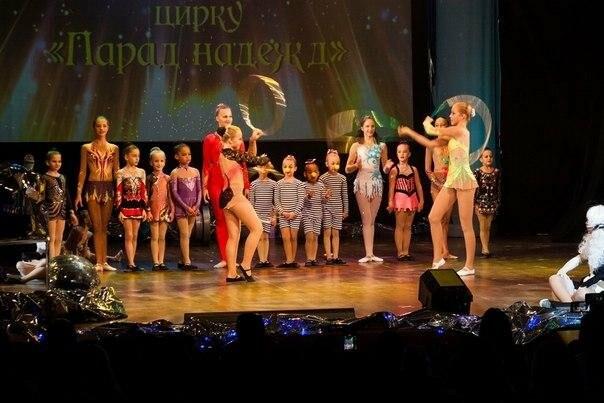 В Ялте отпраздновали 60-летие цирковой службы «Парад надежд», фото-3