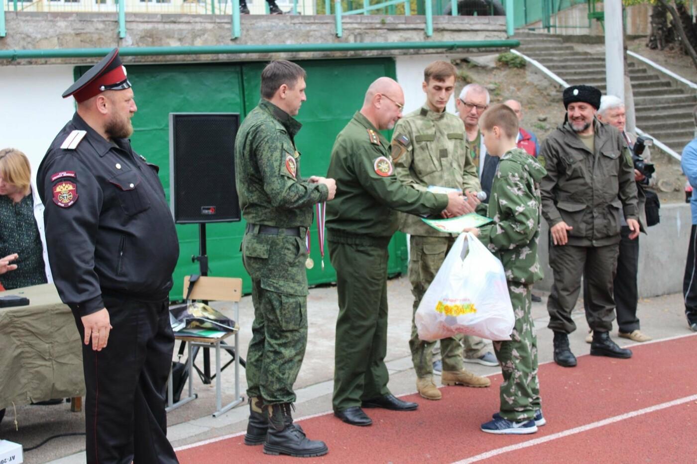 В Ялте провели военно-спортивную эстафету, фото-2