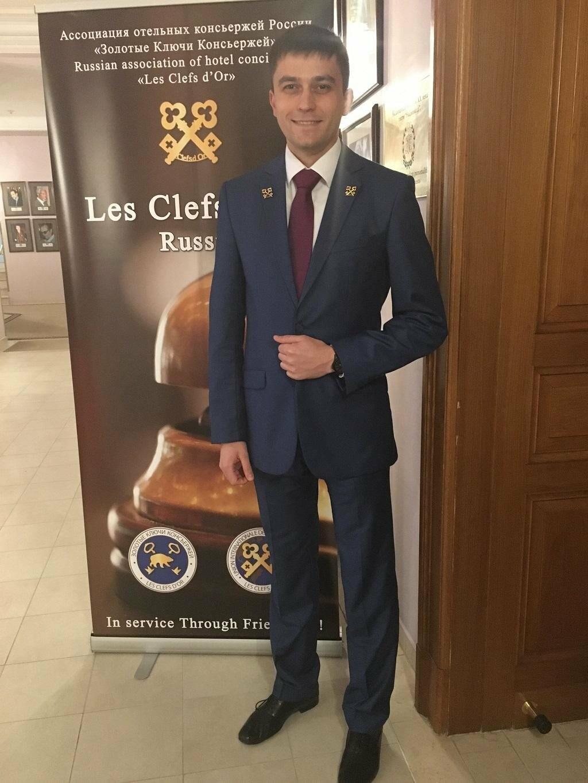 Консьерж из Ялты стал членом международной ассоциации «Золотые ключи консьержей», фото-2