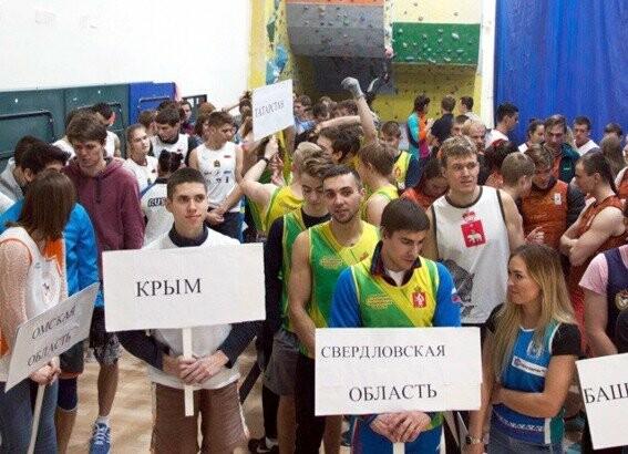 Ялтинский скалолаз Владислав Шевченко выиграл первые крупные взрослые соревнования!, фото-1