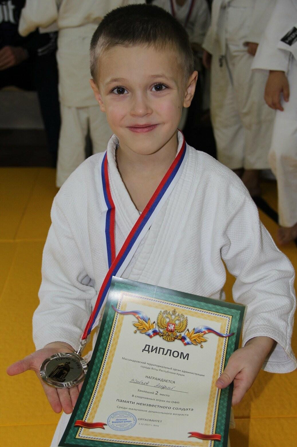 Ялтинская федерация дзюдо провела в Массандре спортивное мероприятие, фото-2