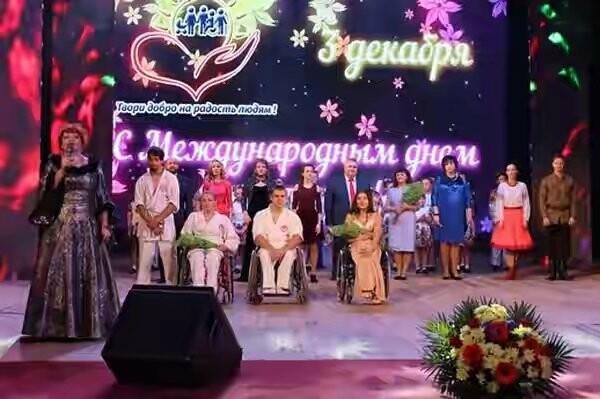 Ялтинцы посетили концерт к Международному дню инвалидов , фото-2