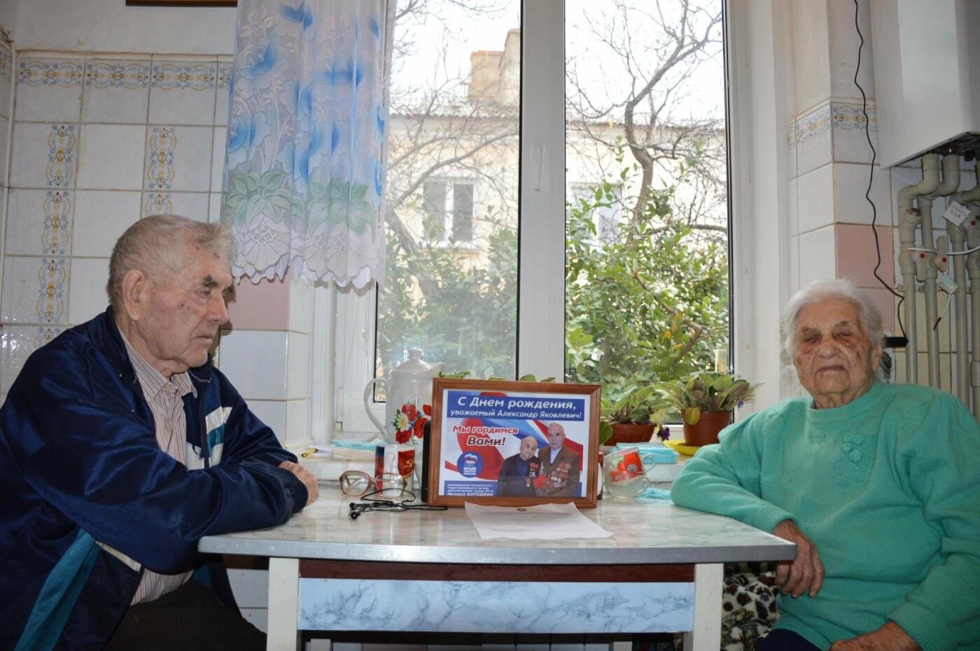 Семью Гаспринского ветерана ВОВ  поздравили с годовщиной Легендарной Битвы под Москвой, фото-3