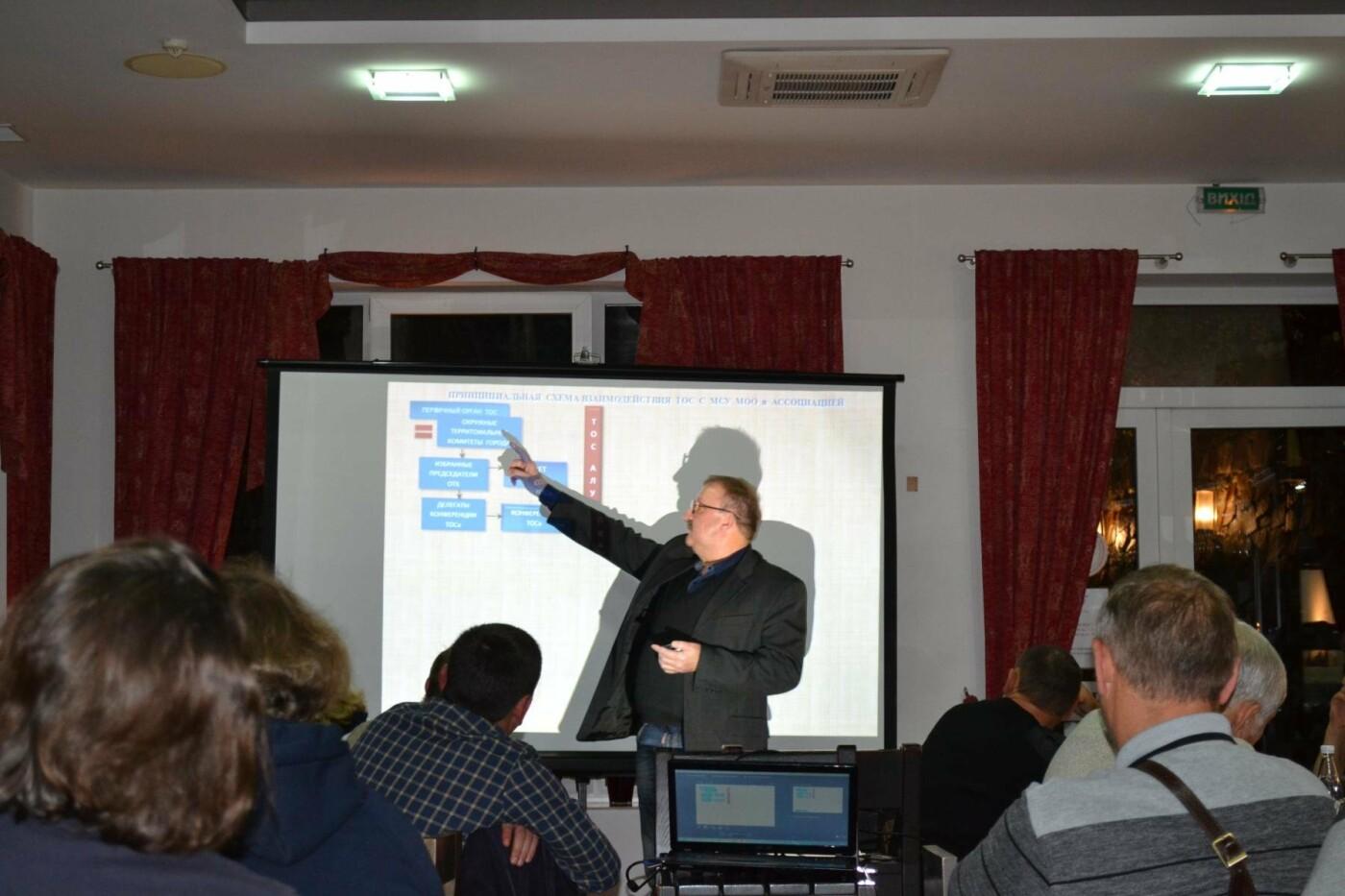 В Алупке прошла вторая конференция «Территориального общественного совета Алупки», фото-1