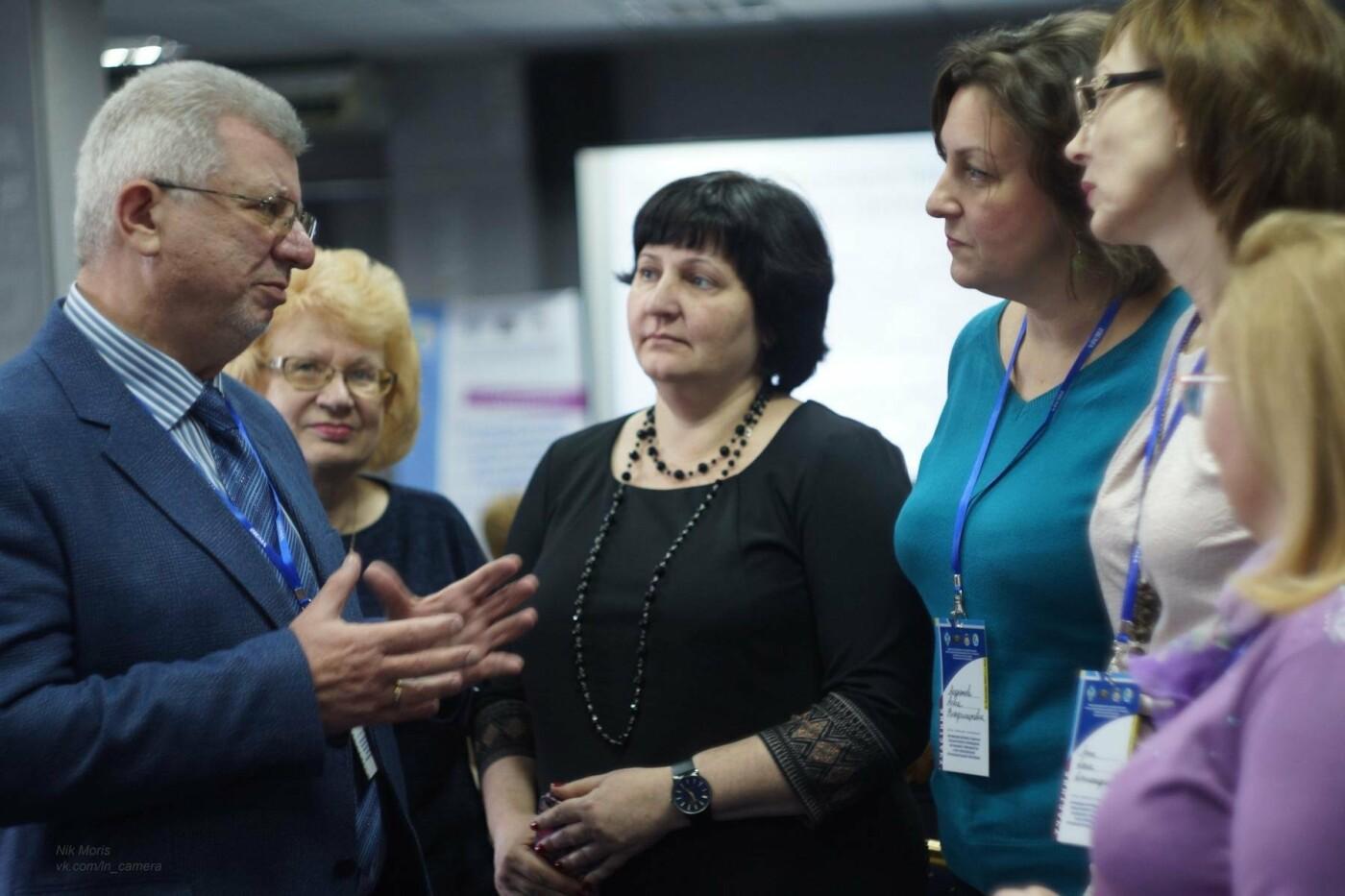 Доступная среда: в Ялте обсудили специфику работы со студентами с ограниченными возможностями, фото-1