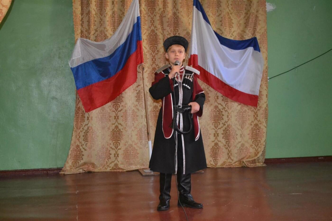 В Алупке прошел конкурс патриотической песни «Пою тебе моя Россия», фото-2