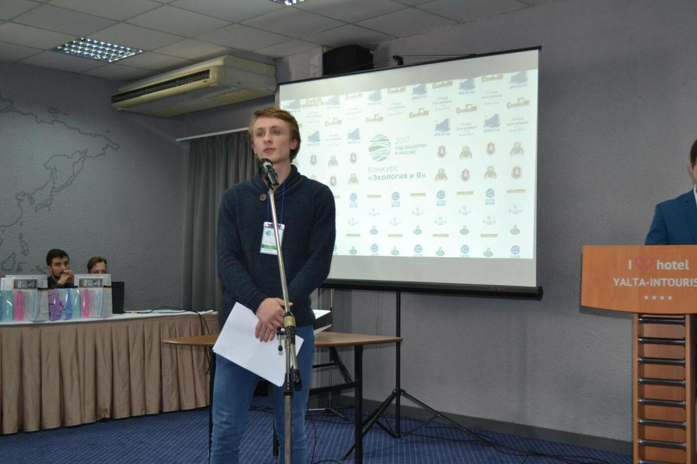 В Ялте прошел муниципальный конкурс «Экология и я», фото-2
