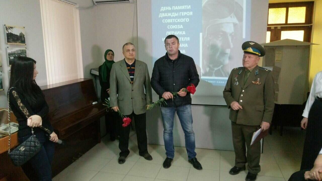 В Алупке почтили память прославленного летчика, Героя Советского Союза Амет-Хана Султана (Обновлено) , фото-2