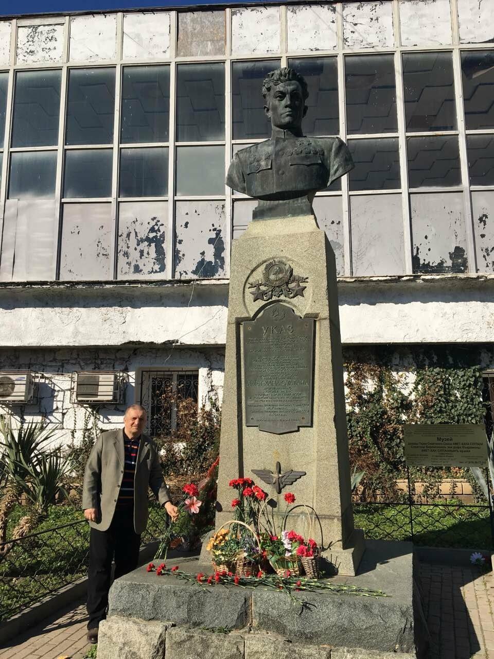 В Алупке почтили память прославленного летчика, Героя Советского Союза Амет-Хана Султана (Обновлено) , фото-3