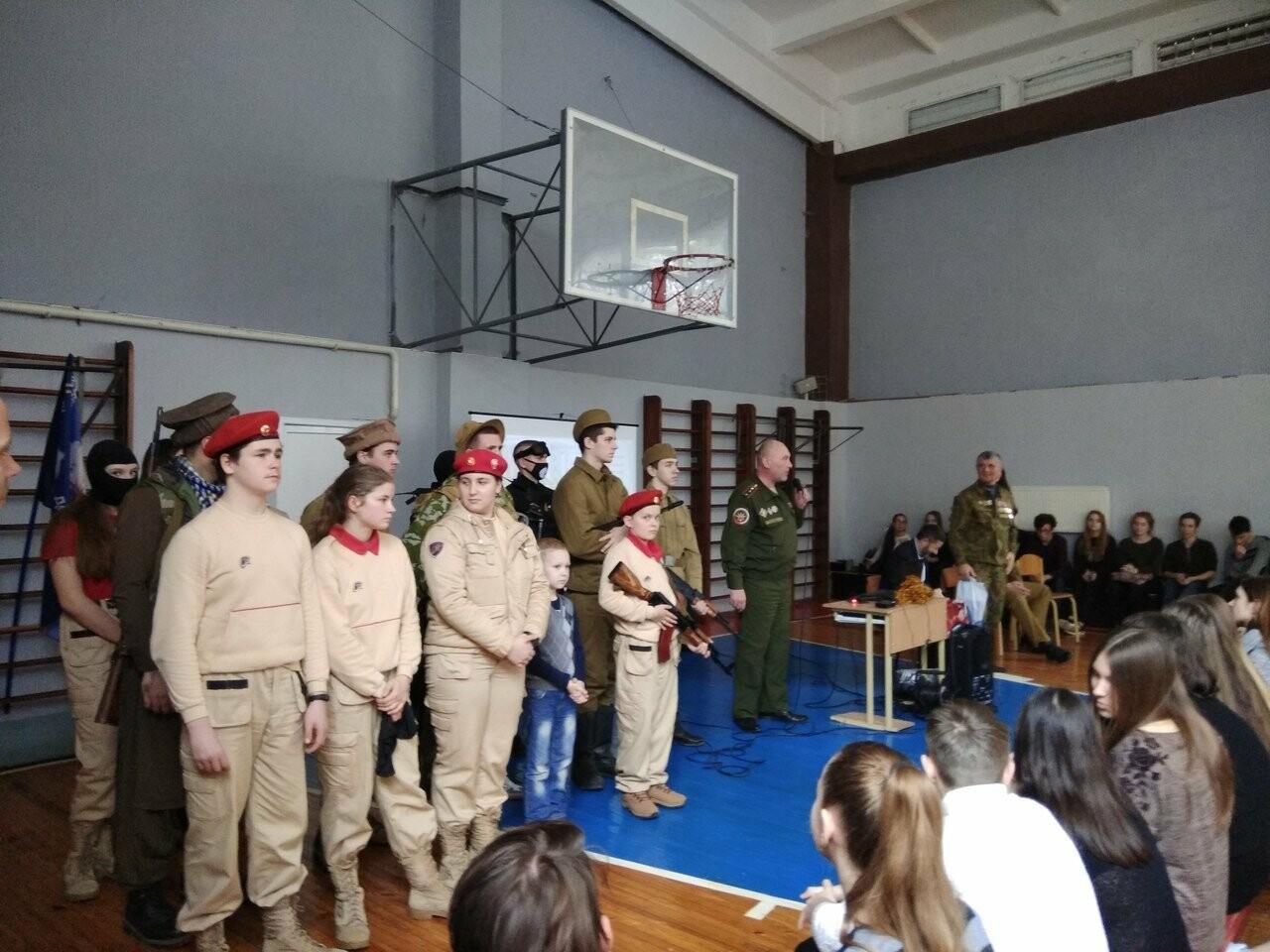 Школьники Ялты посетили интерактивный урок, фото-1