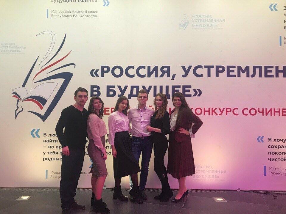 Ялтинка Дарья Свитайло о встрече с Президентом России, литературе и «Сириусе», фото-4