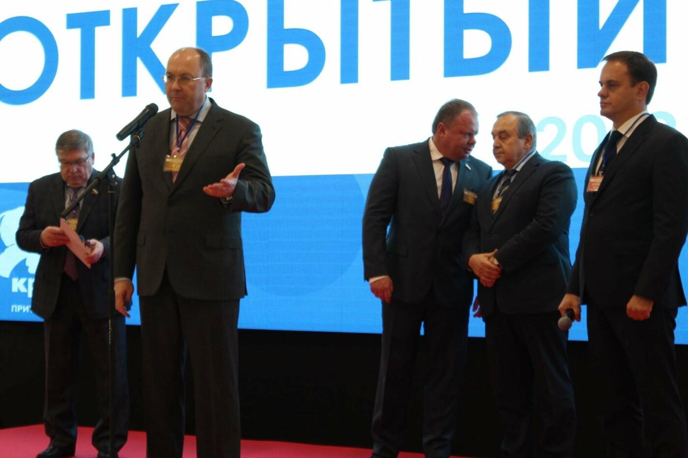 Крым открыт для всех. Начал свою работу VI туристский форум Открытый Крым, фото-2