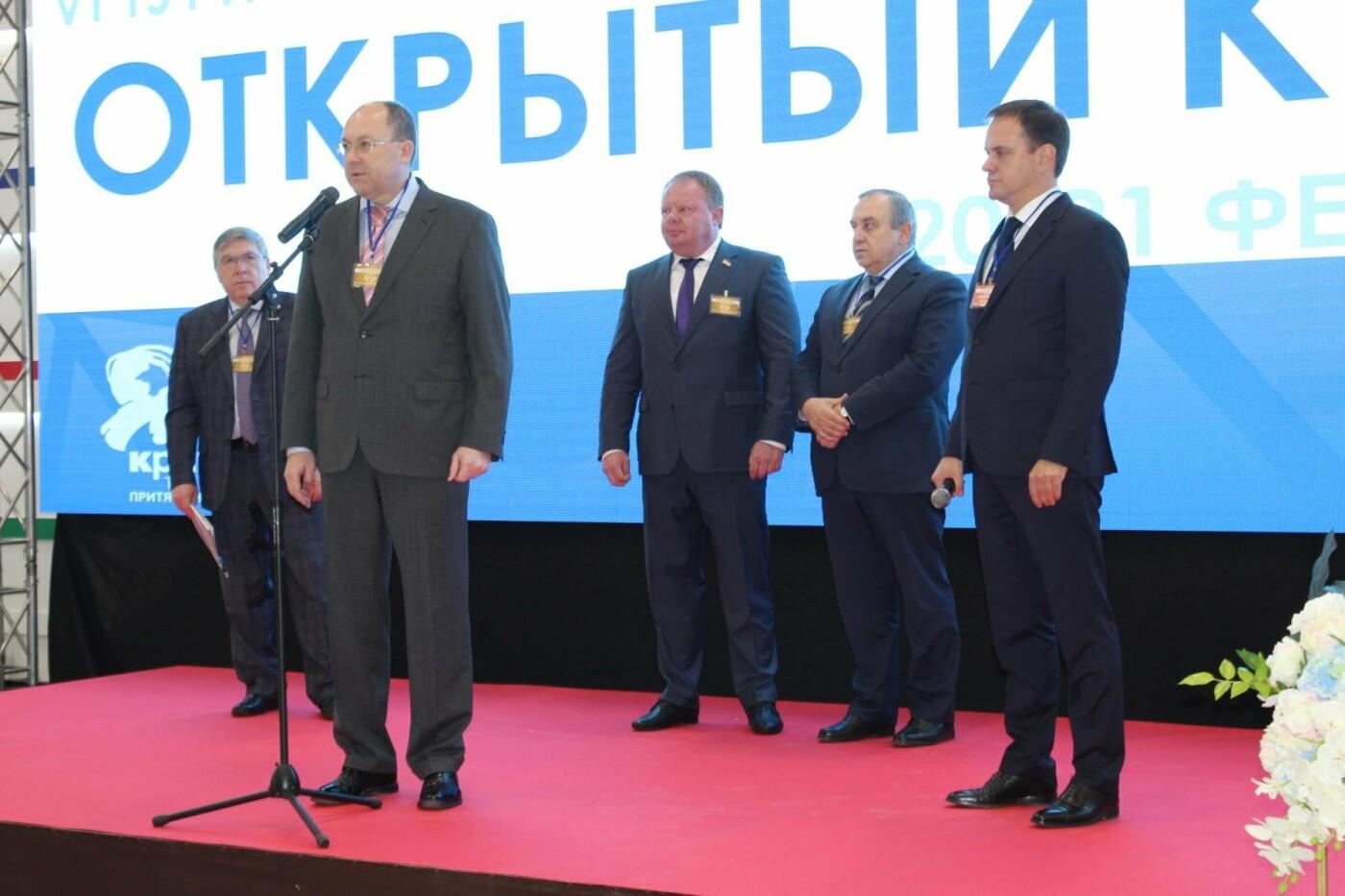 Крым открыт для всех. Начал свою работу VI туристский форум Открытый Крым, фото-3