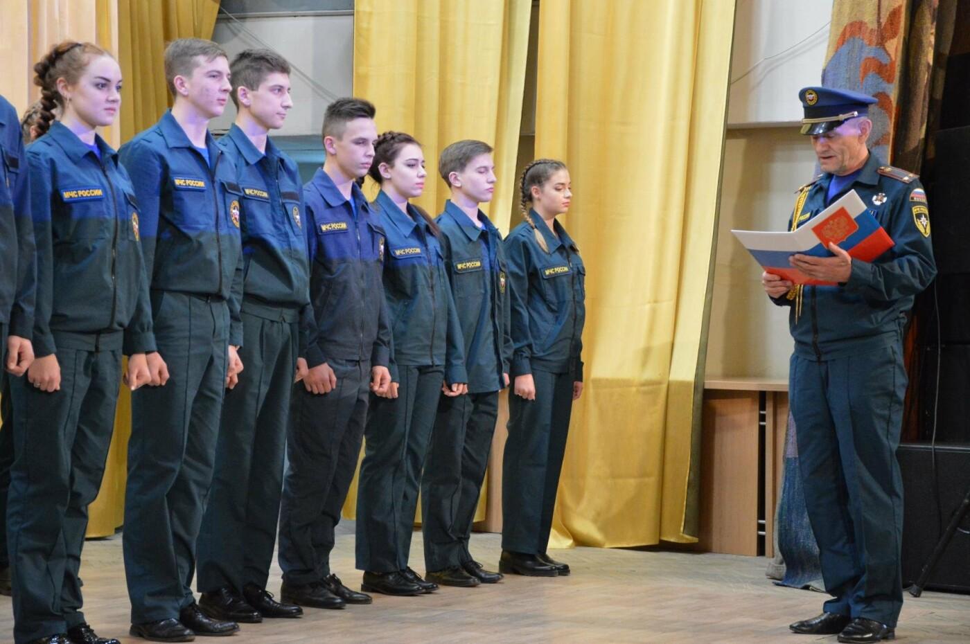 24 воспитанника Кореизской школы стали кадетами МЧС России, фото-1