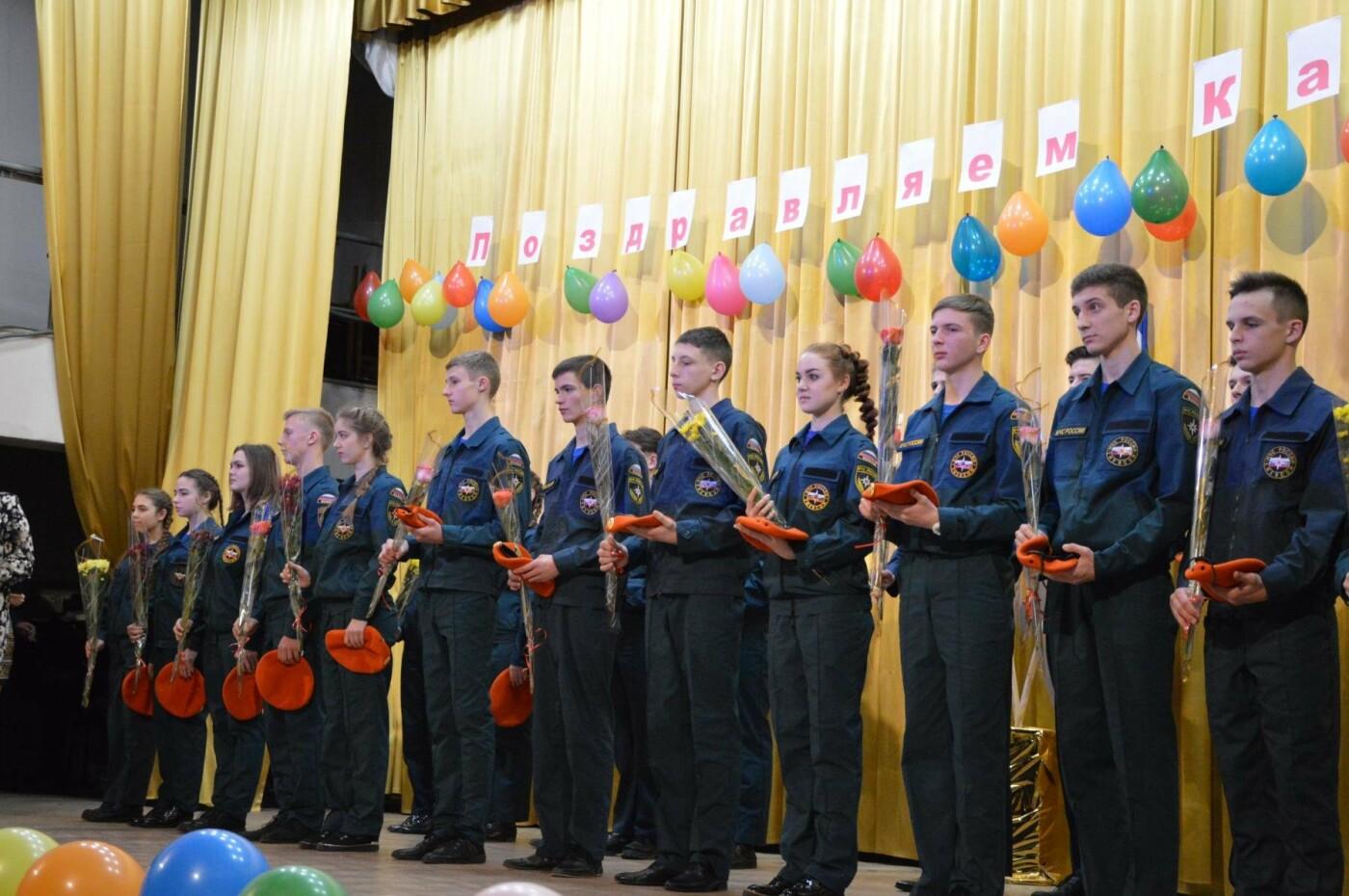 24 воспитанника Кореизской школы стали кадетами МЧС России, фото-2