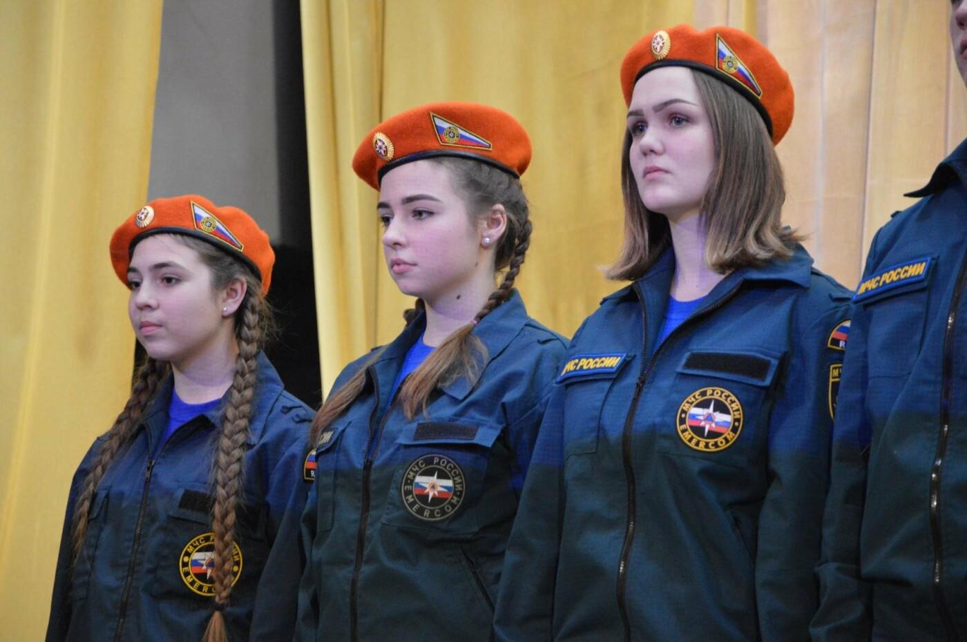 24 воспитанника Кореизской школы стали кадетами МЧС России, фото-3
