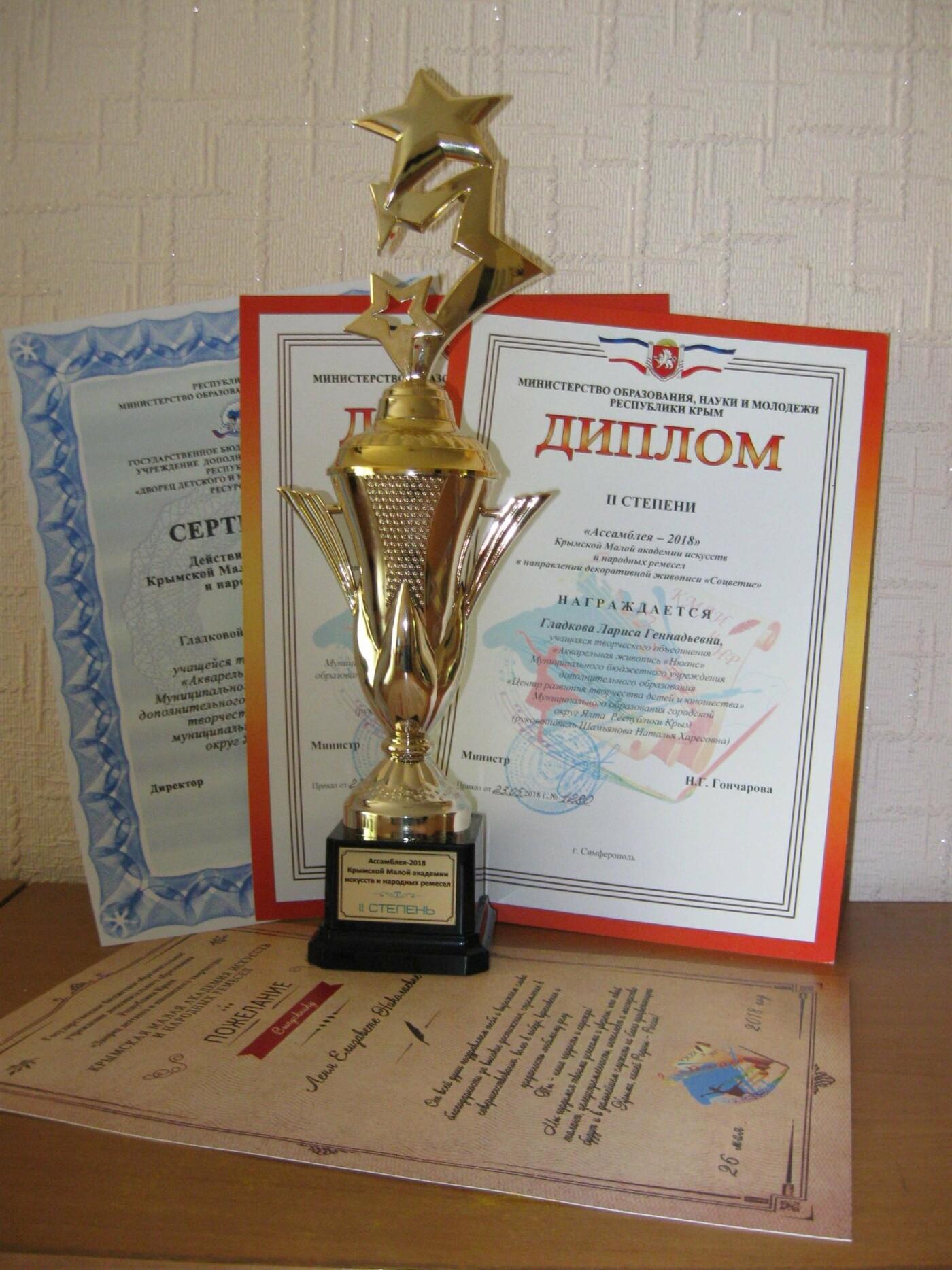 Ялтинцы приняли участие в 24-ой Ассамблее Крымской Малой академии искусств и народных ремёсел, фото-4