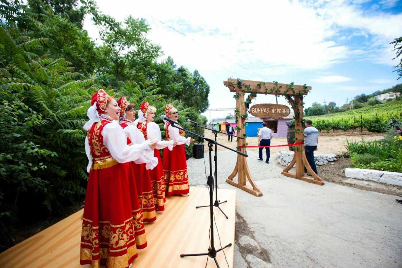 В Крыму открылась первая «винная деревня» Массандры, фото-2