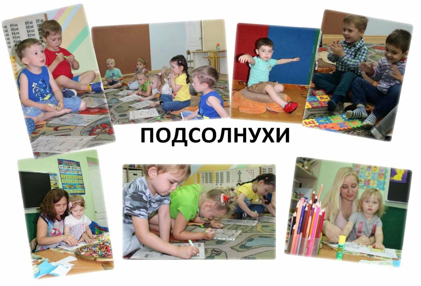 Татьяна Паламарчук, руководитель клуба семейного развития «Подсолнухи» в Ялте: «Личный пример – лучший способ воспитания», фото-1