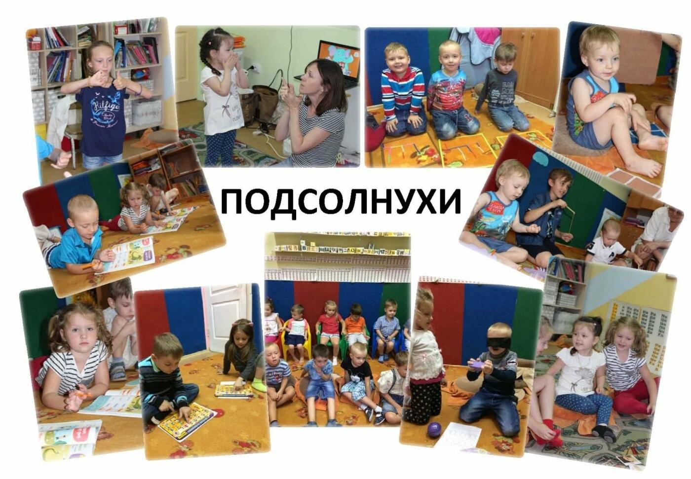 Татьяна Паламарчук, руководитель клуба семейного развития «Подсолнухи» в Ялте: «Личный пример – лучший способ воспитания», фото-3