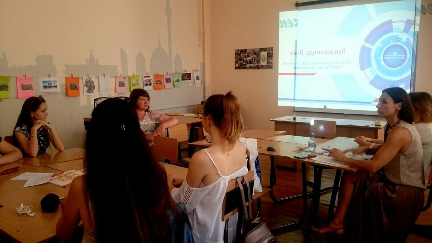 В Ялтинской Академии прошёл семинар для учителей немецкого языка, фото-1