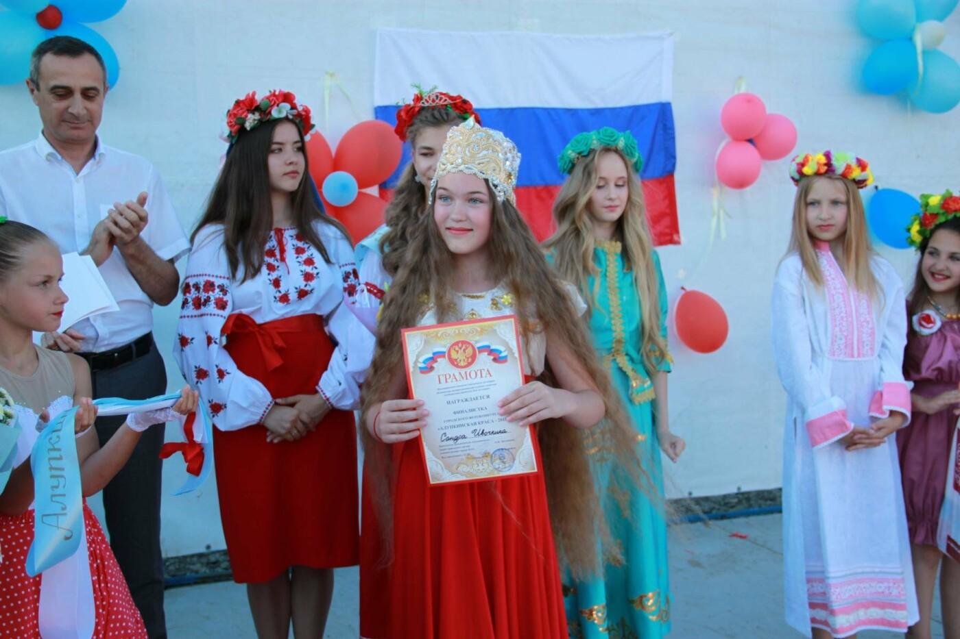 В Алупке на День России провели  финал конкурса «Алупкинская краса», фото-5