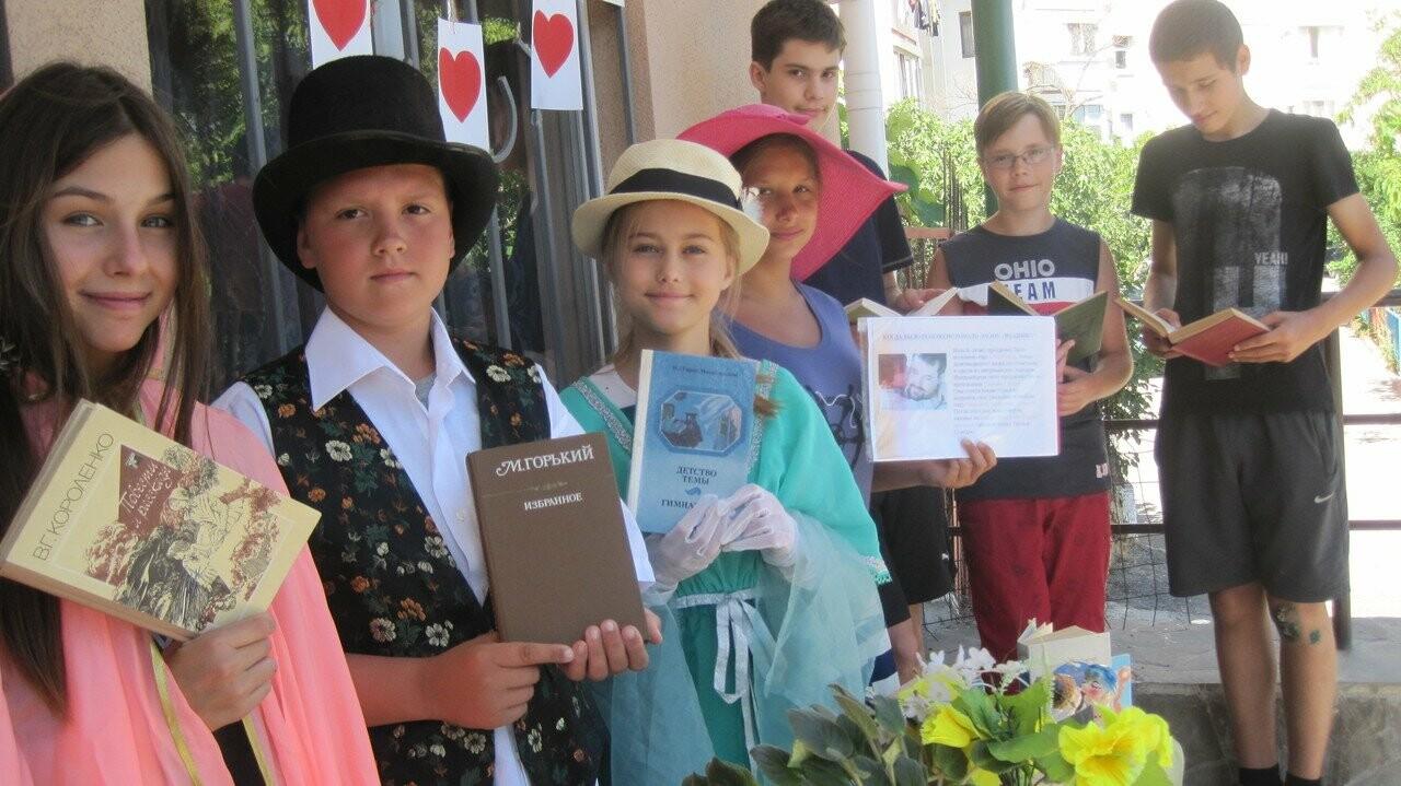 В Ялтинской библиотеке  отпраздновали День отца, фото-4