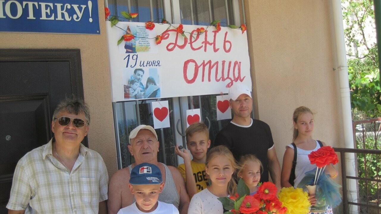 В Ялтинской библиотеке  отпраздновали День отца, фото-3