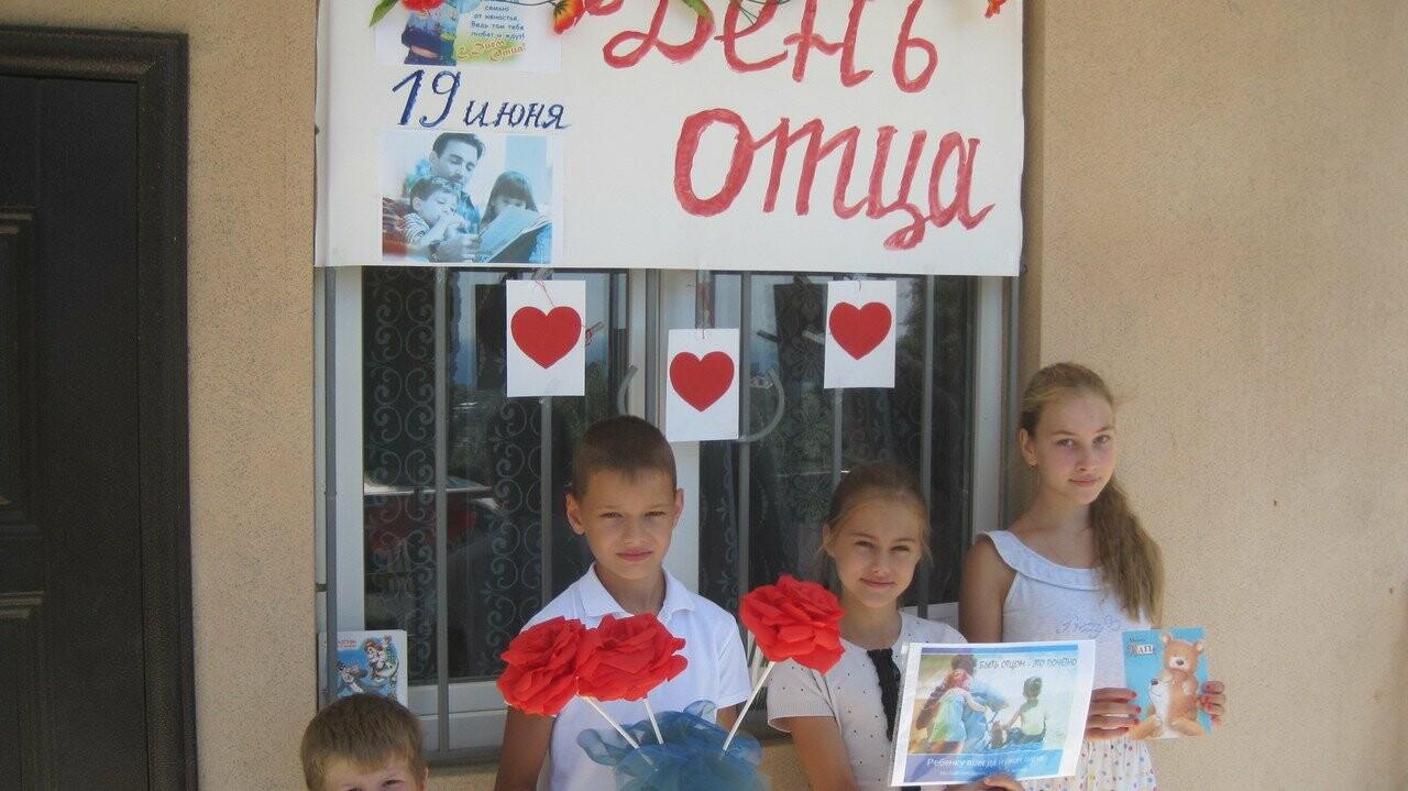 В Ялтинской библиотеке  отпраздновали День отца, фото-2
