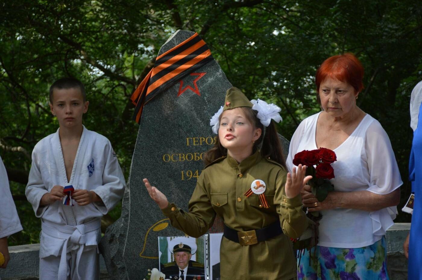 В Гаспре в День памяти и скорби прошел митинг, фото-2
