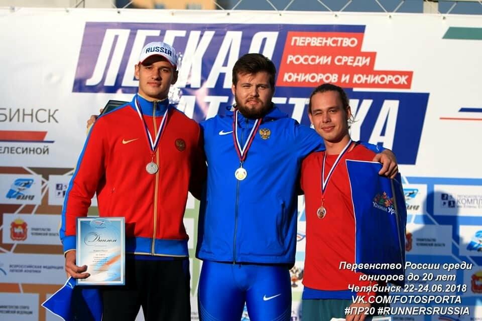 Кирилл Фоменко – серебряный призер Первенства России , фото-3