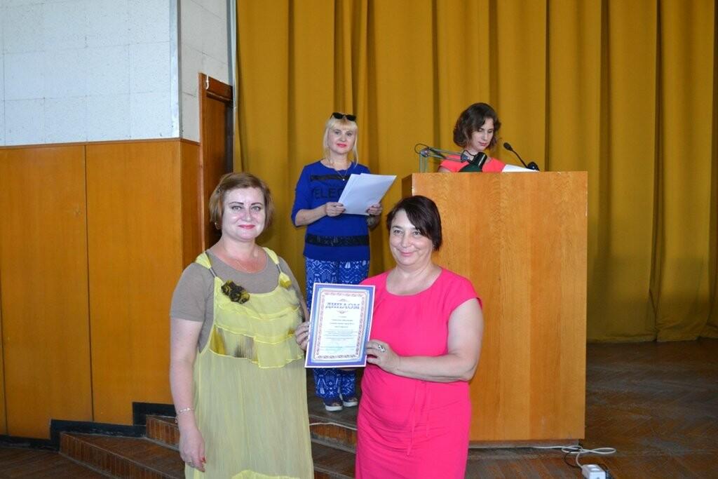 В Ялте подвели итоги конкурса «Школа-пресса 2018», фото-1