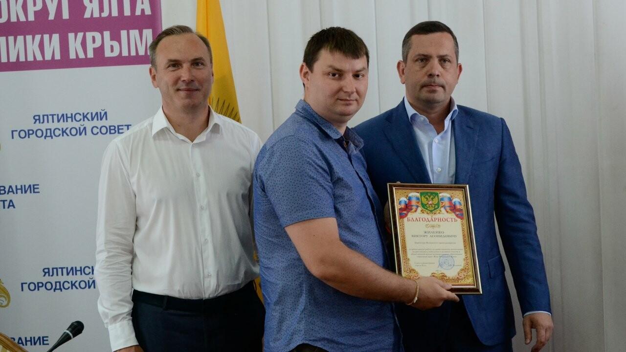 В Администрации города наградили лучших ялтинцев, фото-3