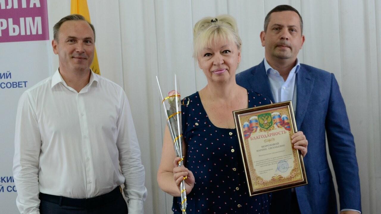 В Администрации города наградили лучших ялтинцев, фото-4
