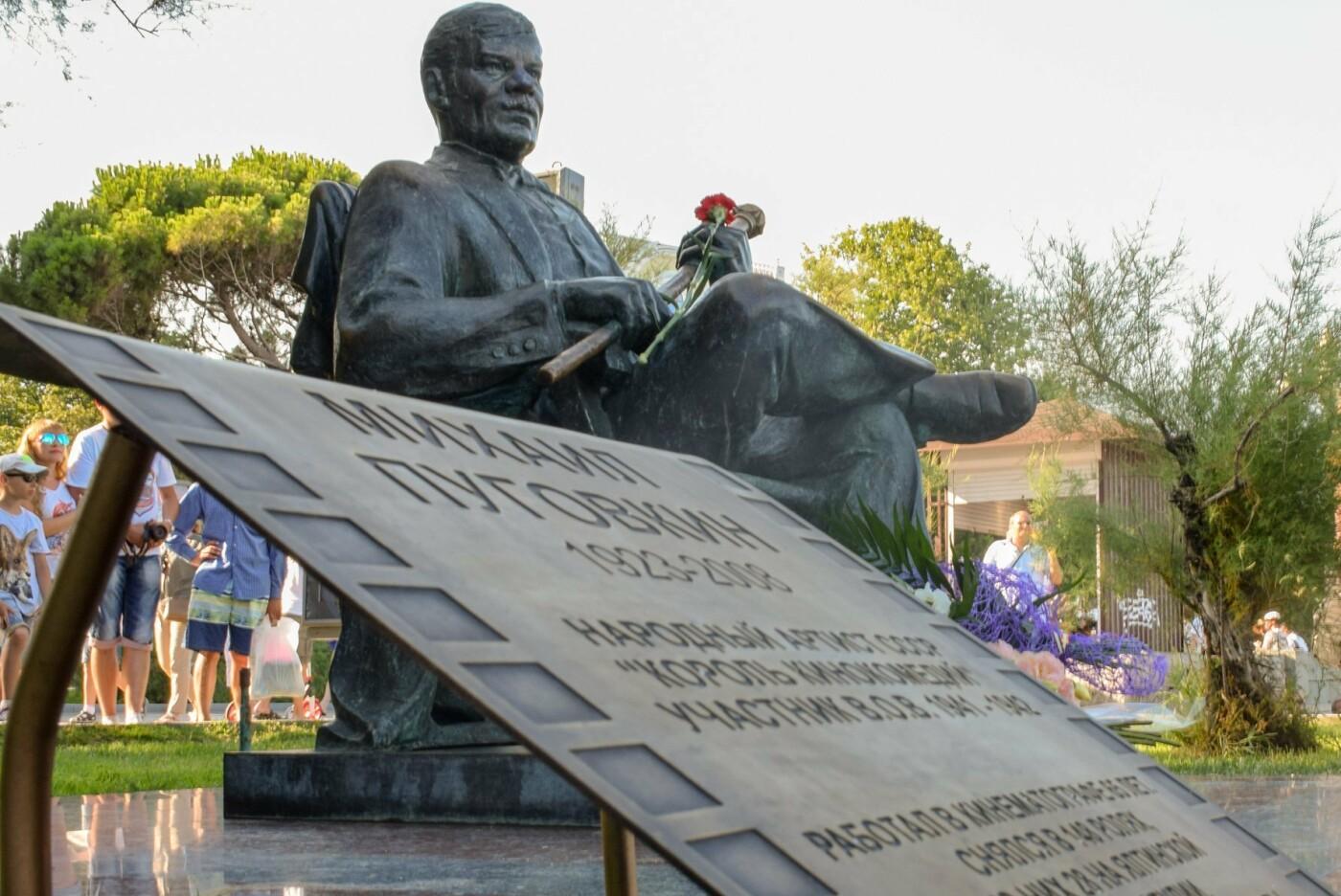 В Ялте установили памятную доску памяти Короля комедии , фото-1